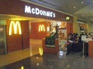 McDonalds sul Garda